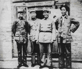 to what extent was mao's rise For more information, please contact pdxscholar@pdxedu dorothy zhang,  mao's rise to power: to what extent did mao zedong utilize edgar.