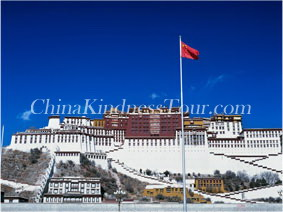 CT-08 Tibet City Tour (4D3N)