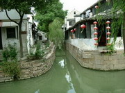 suzhou travel