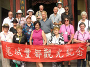 China Classic Tours